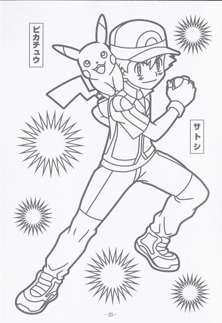coloring pages pokemon xy - photo#23