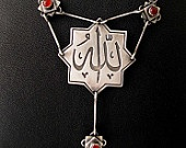 Sterling silver Allah necklace: Islamic Jewelry Collection