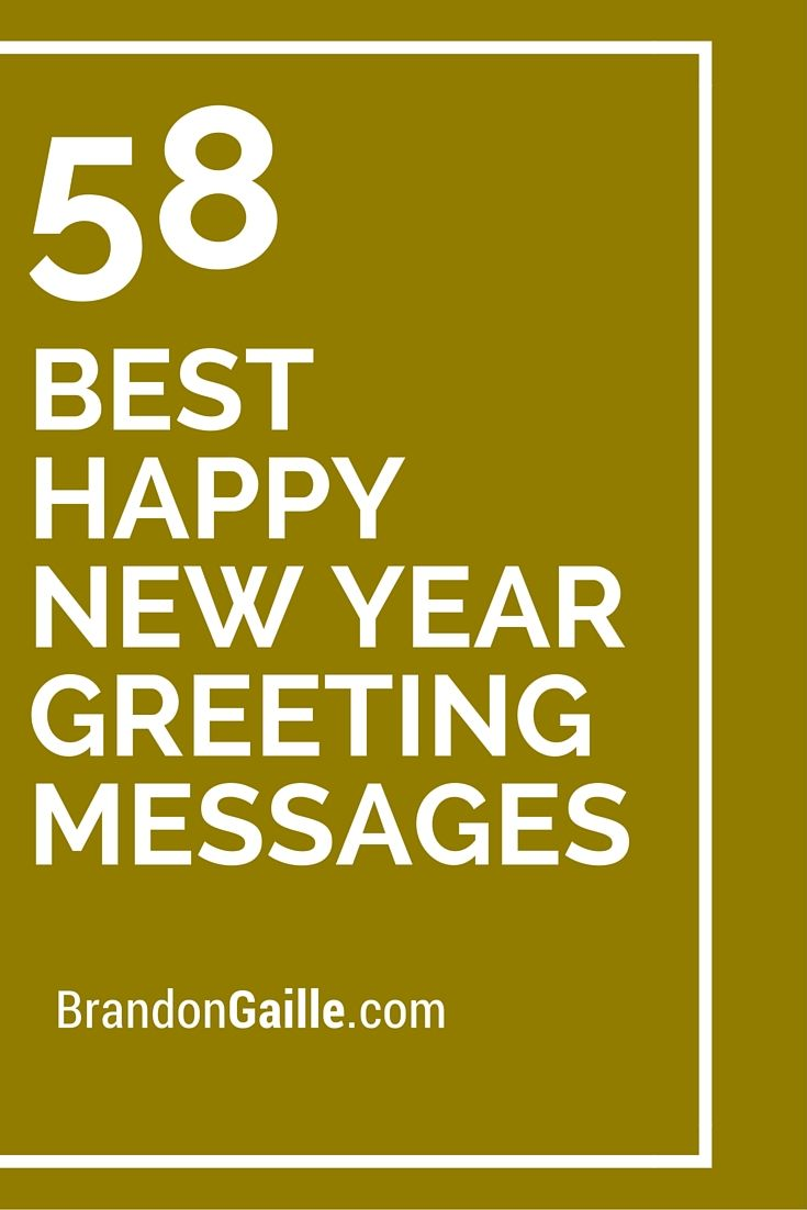58 Best Happy New Year Greeting Messages