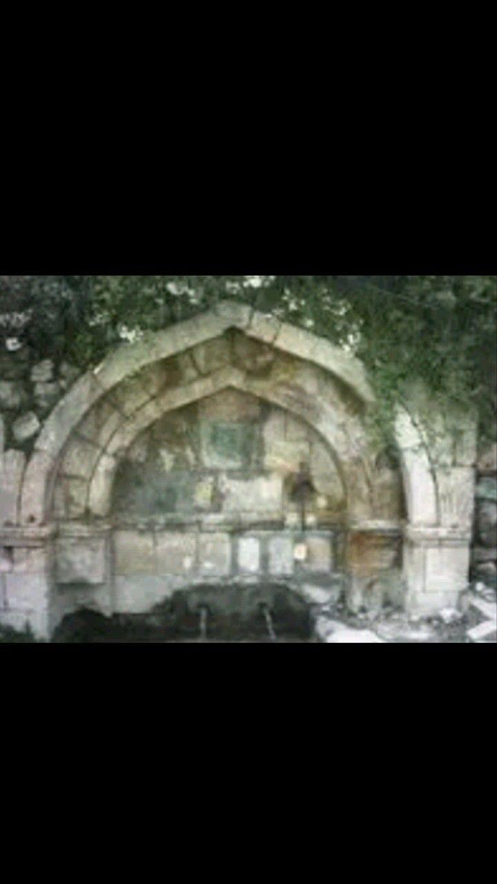 Orta mahalle çeşmesi-Constructive: Unknown-Year built: Unknown-Büyükçit Village-Torul-Gümüşhane
