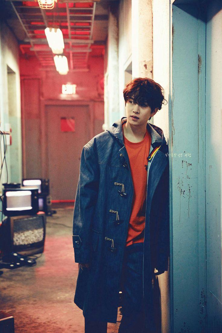 Kim Hee Chul / Super Junior