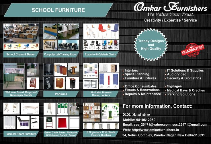 High Quality and Trendy Design School Furniture available at very competitive prices from Omkar Furnishers