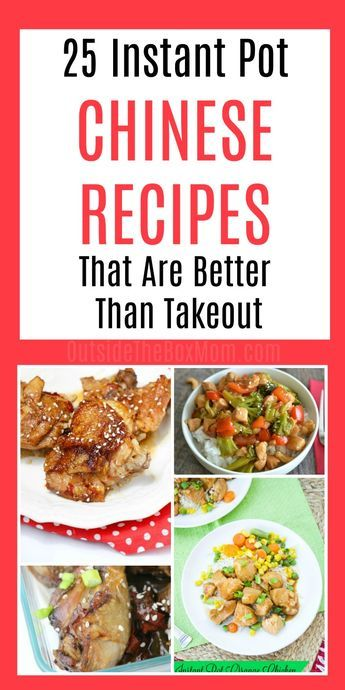 These instant pot Chinese recipes are 25 ways your Instant Pot can make tonight's dinner super easy. These recipes are better and fast than Chinese takeout! HOW TO MAKE INSTANT POT CHINESE RECIPES AT HOME Chinese food takeout menus may be your go-to on busy evenings or late nights, but instead of throwing away money on …
