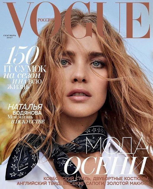 La modelo Natalia Vodianova luce estilos de moda del Oeste en Vogue Rusia