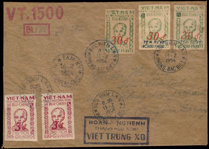 Lot 1092 - vietnam various unofficial local stamps - labels and commemorative covers -  Raritan Stamps Inc. Stamp Auction #60 on