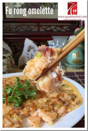 Chinese Char Siu and Prawn Omelette aka Egg Fu Rong or Egg Fooyoong (芙蓉蛋) #guaishushu #kenneth_goh #omelette