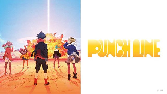 "Crunchyroll - Crunchyroll Adds ""PUNCH LINE"" Anime to Spring Lineup [UPDATED]"
