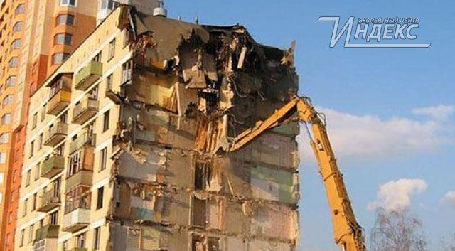 Регионам поставлена задача принять меры для расселения аварийного жилья в срок http://www.indeks.ru/news/actualno/regionam-postavlena-zadacha-prinyat-mery-dlya-rass/