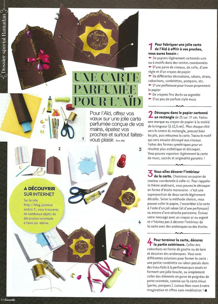 gazelle-magazine-juillet-août-2010.jpg 1,596×2,229 pixels