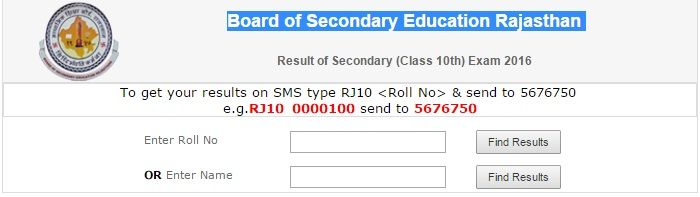 Rajasthan Board 10th 12th admit card 2018, RBSE 10th 12th - permission letter