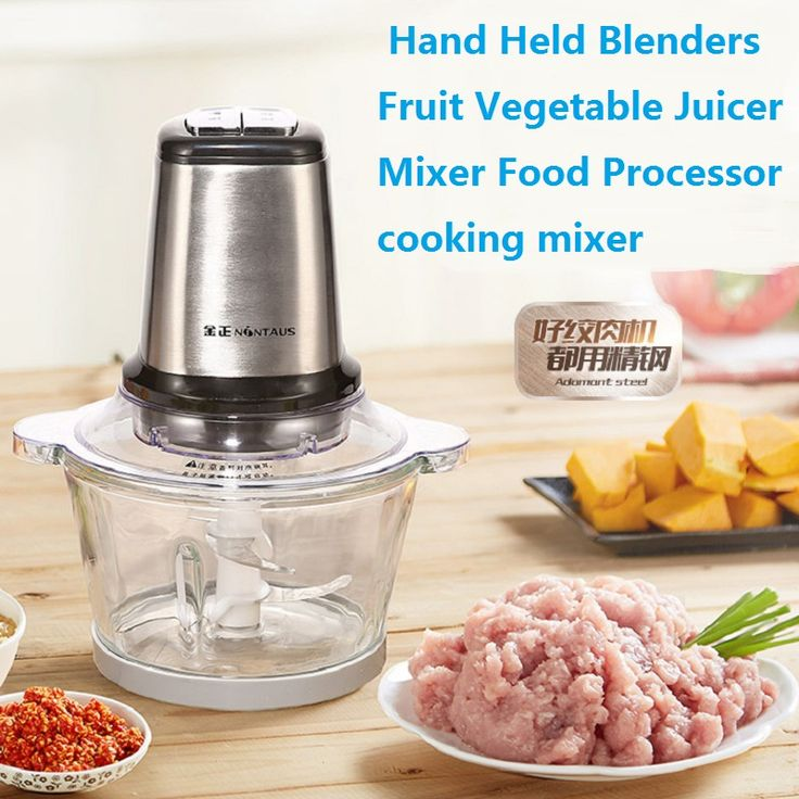 ==> [Free Shipping] Buy Best Free Shipping Food Processor cooking mixer Hand Held Blenders Fruit Vegetable Juicer Mixer200W 220V Online with LOWEST Price | 32785343823
