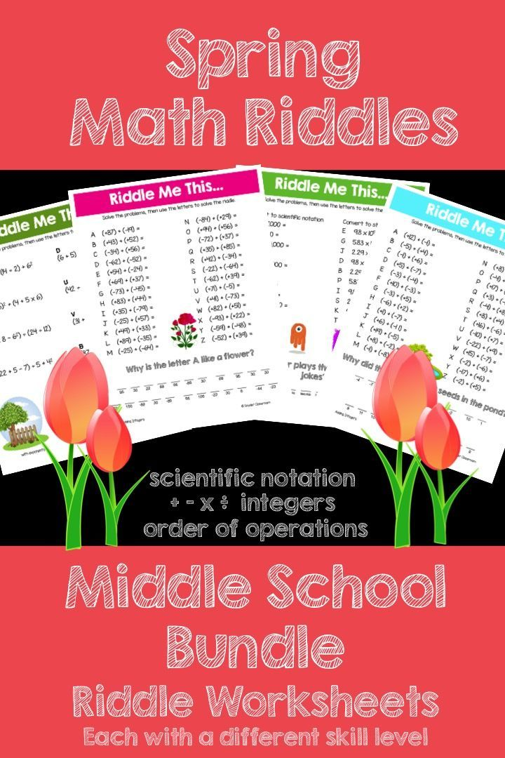 Make math FUN this Spring! NO PREP! This packet now has 14 worksheets! This activity is full of computation practice. The students also have a goal of solving a riddle at the end. It is a great way to combine fun and learning! This Bundle includes all of my Spring themed riddles for integers, scientific notation, and order of operations. Save 33% when you buy this Bundle!!