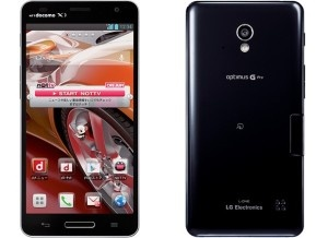 Apparently, LG is not impressed by the monopoly that Apple and Samsung have on the market and is looking to challenge its competitors with the new Optimus G Pro phone tablet. This device will apparently feature a 5.5 inch screen and judging by its reviewers, it will definitely stand its ground in