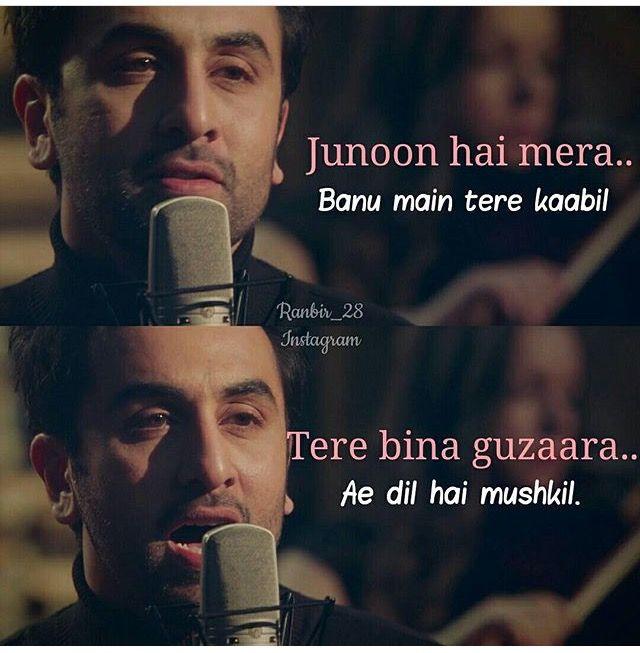 Sad Wallpaper With Quotes In Urdu Tum Bin Jee Na Paunga Mar Hi Jaunga Ye Tay Hai Songs