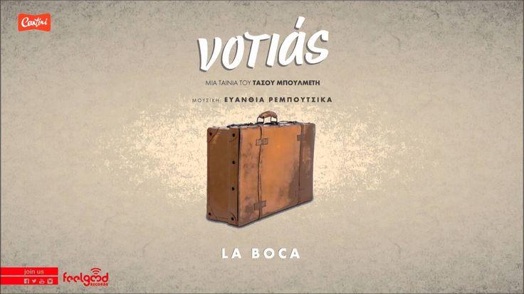 Ευανθία Ρεμπούτσικα - La Boca - Από την ταινία Νοτιάς - Official Audio R...