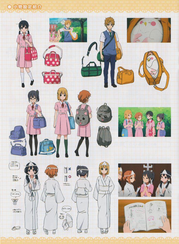 Character Design Zerochan : Tamako market zerochan