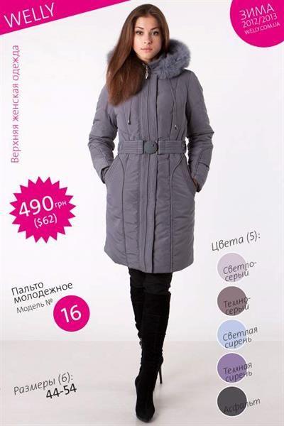 Пальто фабрика оптом