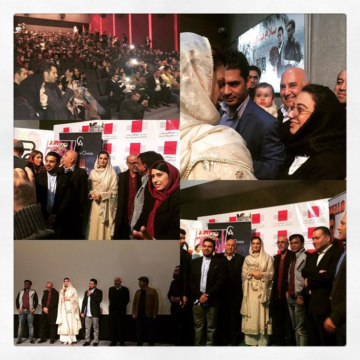 Thank you so much for the warmest welcome and love Iran.  Day 1 Part 2 :) Special Screening #SalaamMumbai