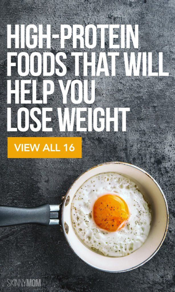 High protein foods that will help you lose weight