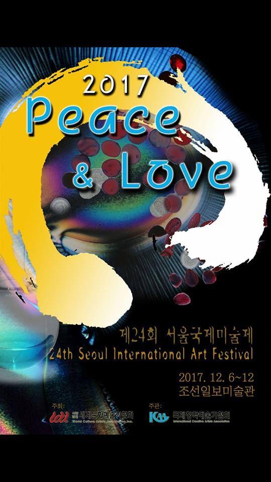 Claudiu Victor Gheorghiu la a XXIV-a ediţie a Festivalului Internaţional de Artă SIAF, decembrie 2017, Seul, Coreea de Sud; pe site AFAPRR: Asociația Filială Artă Plastică Religioasă și Restaurare a UAP din România.