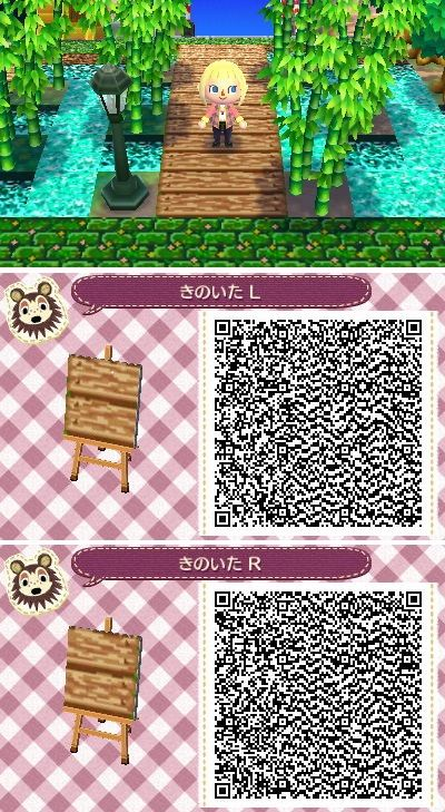 Qr codes animal crossing new leaf boden wasser for Animal crossing boden qr