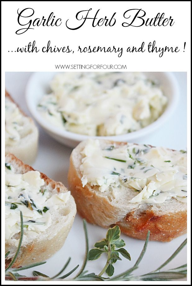 Easy to make, delicious Garlic Herb Butter! Prevents your turkey from going dry when put under the skin before roasting, serve with meats like steak and is delicious with warm bread and rolls!