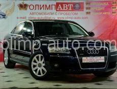 Audi A8 II (D3) Рестайлинг