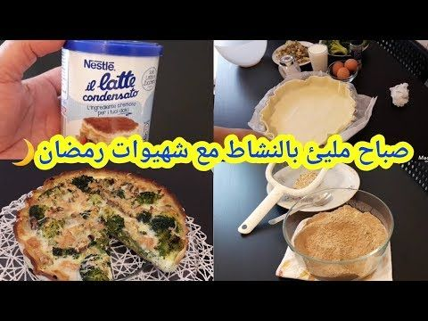 Youtube Food Breakfast Latte