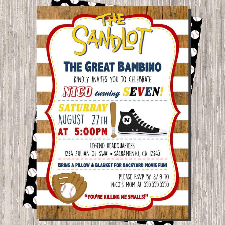 Sandlot Birthday Invitation, Baseball Birthday Invitation, The Sandlot movie Birthday 5x7 printable - print at home by pickledoodledesigns on Etsy