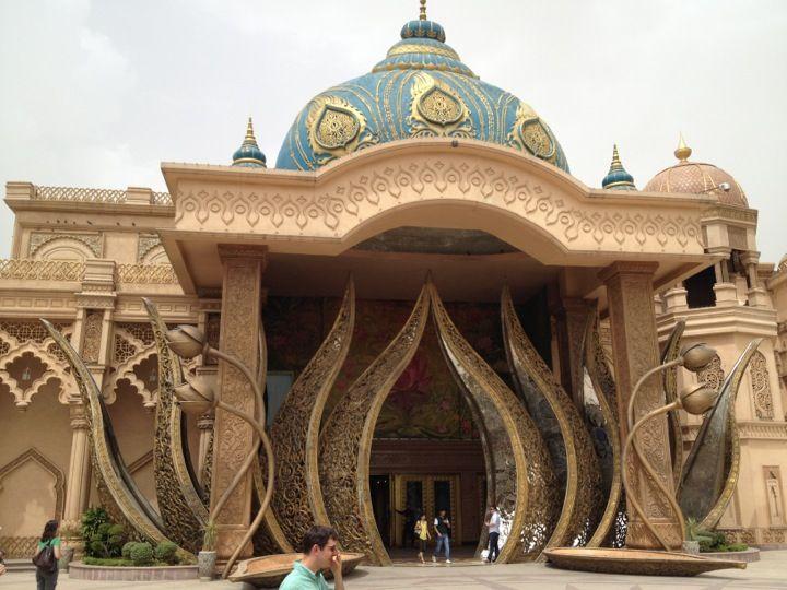 Kingdom Of Dreams in Gurgaon, Haryāna