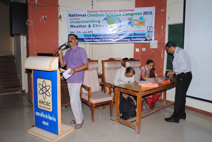 Dr. Indra Gadhavi, HOD Marine Science Dept. MKB Uni. Bhavnagar @ Teachers Workshop on NCSC 2015 by KRCSC Bhavnagar