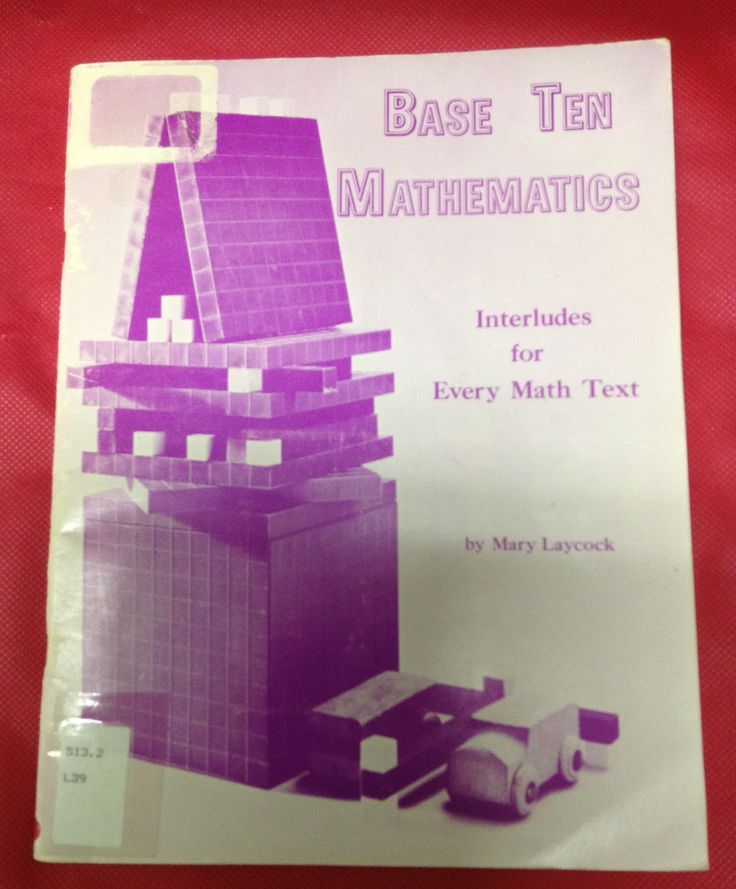 """513.2 L39 """"Base Ten Mathematics: Interludes for Every Math Text""""  Fifty basic activities that fit into any math program for grades 1-8, using """"Base Ten Blocks"""", plastic cubes of 1 centimeter, weighing 1 gram each. Useful for teaching the metric system, certainly, but also addition, subtraction, etc. Great Support Material. Available for borrowing."""