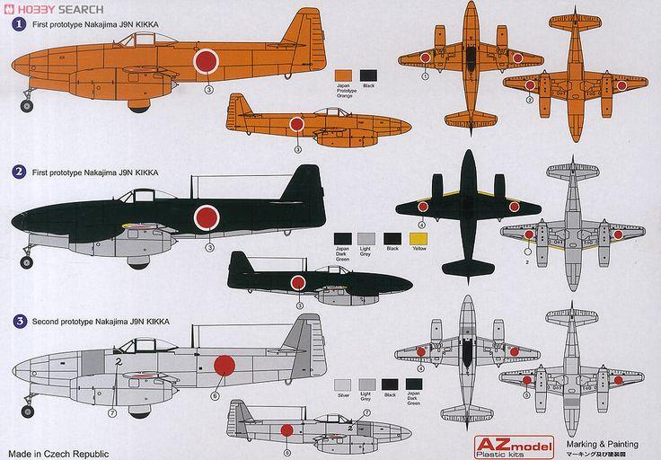 Nakajima J9N Kikka prototype profiles.