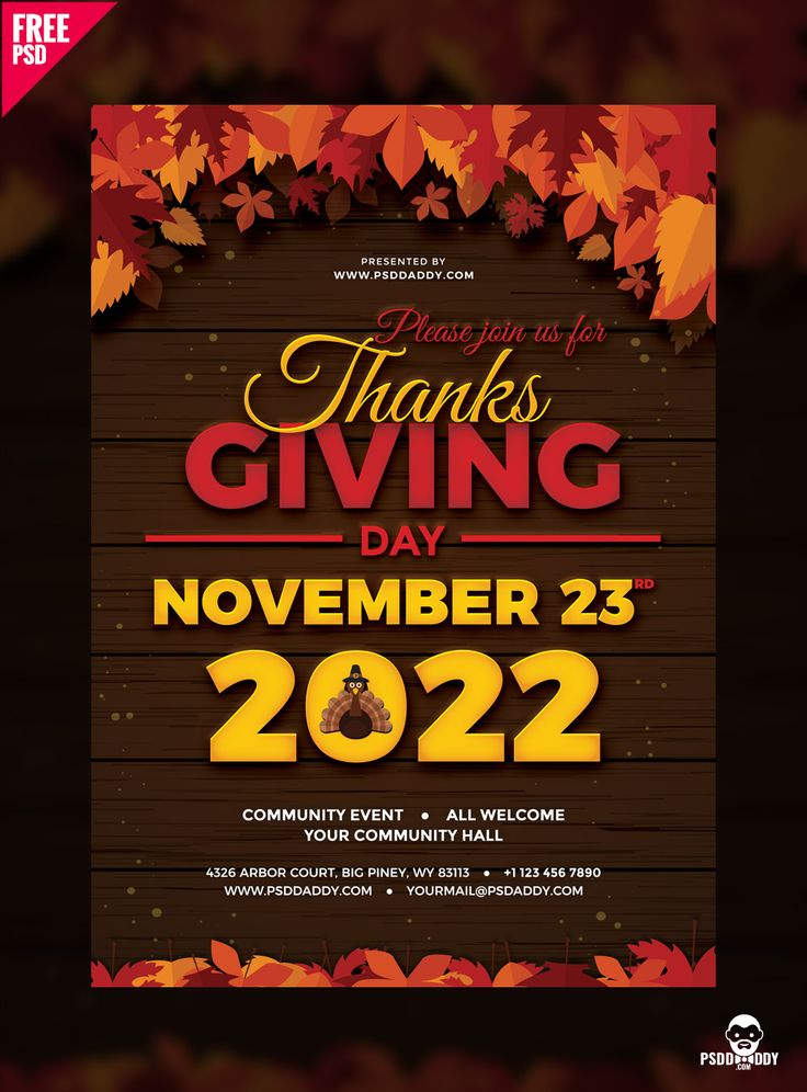 Thanksgiving Flyer Free PSD – uxfree