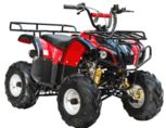 110cc Kids ATVs for sale