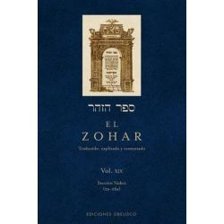 El Zohar Xix By Rabi Shimon Bar Iojai, 9788416192281., Judaism 蛇