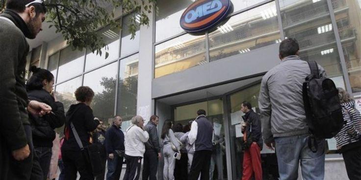 Μειώθηκε κι άλλο η ανεργία τον Ιούνιο ωστόσο οι άνεργοι συνεχίζουν να ξεπερνούν το 1.000.000 - Τα ποσοστά στη Δυτική Ελλαδα