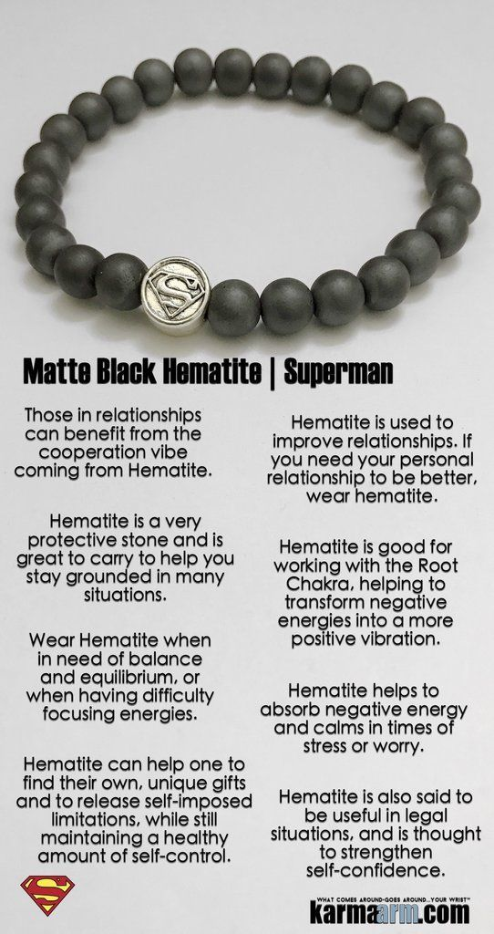 Hematite is used to improve #relationships. If you need your personal relationship to be better, wear #hematite.  ♛ #BEADED #Yoga #BRACELETS #Mens #Good #Luck #womens #Jewelry #Fertility #Eckhart #Tolle #CrystalsEnergy #gifts #Chakra #Healing #Kundalini #Law #Attraction #LOA #Love #Mala #Meditation #prayer #Reiki #mindfulness #wisdom #CrystalEnergy #Spiritual #Tony #Robbins #Gifts #friendship #Stacks #Lucky #ValentinesDay #Valentine #Valentines