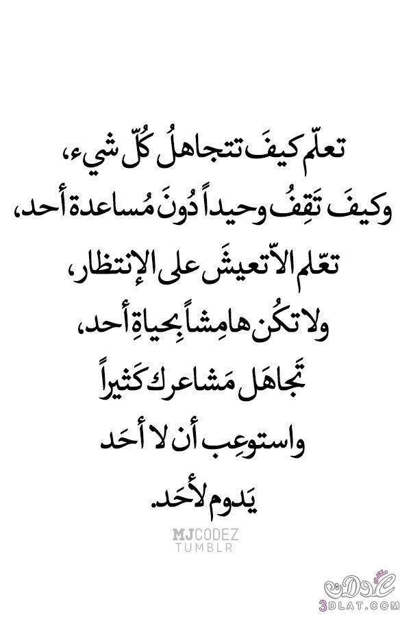 صور حكم 2019 عن الحياة حكم 2019 للفيس بوك بالصور حكم فيسبوكية Islamic Quotes Beautiful Islamic Quotes Proverbs Quotes