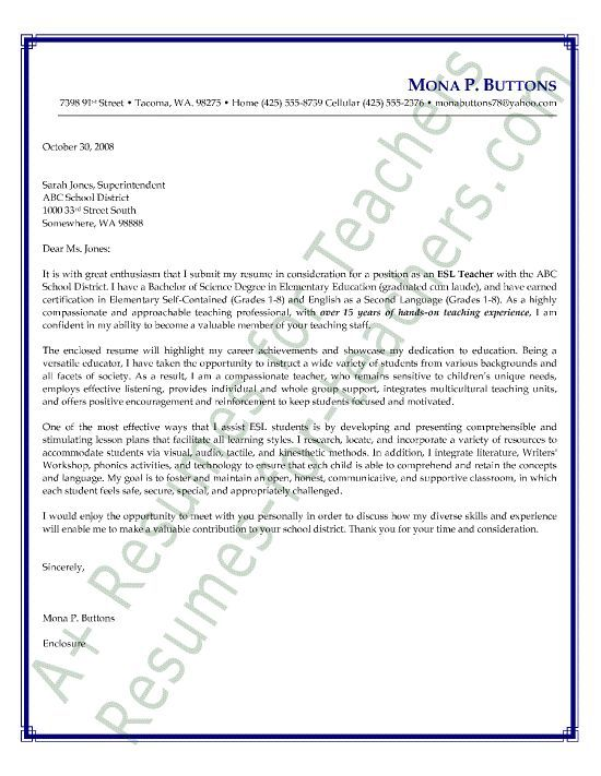 ESL Teacher Cover Letter Sample English as a Second Language Cover Letter or Letter of Intent for Teaching