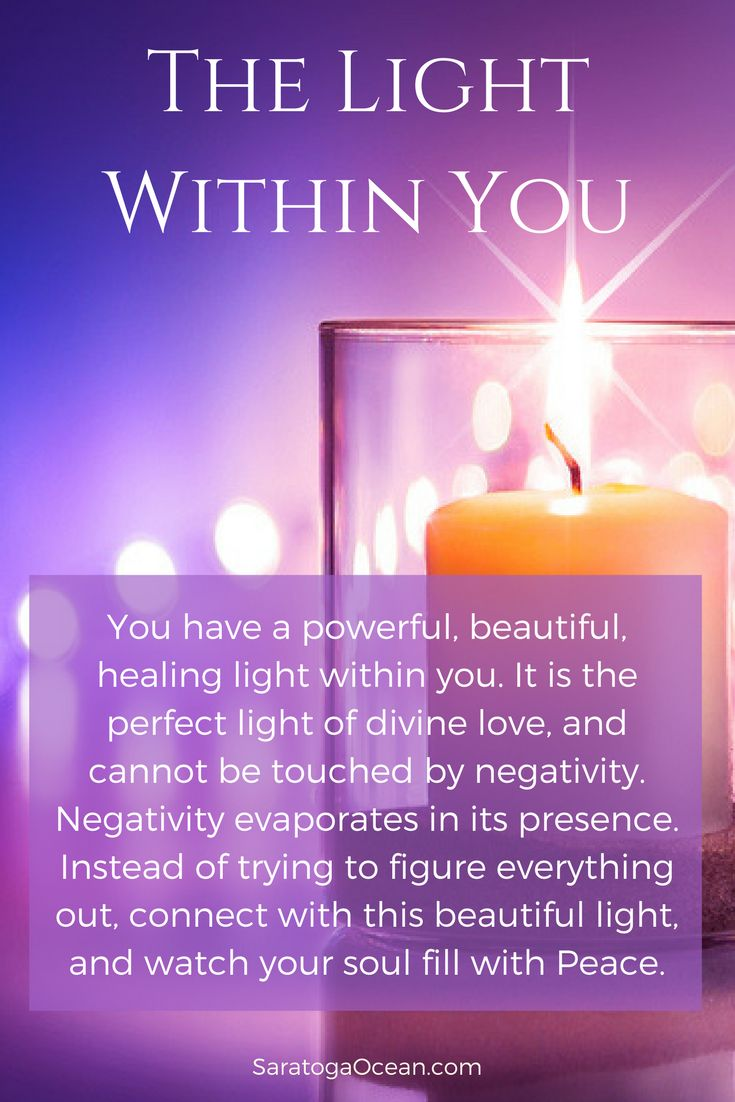 Sometimes it is very stressful to try and figure everything out in your mind. Let go of your thinking mind, and focus on the beautiful light within. That light is your divine presence, which acts as a clarifying, soothing balm. In your divine state, you are always calm and at peace.