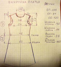 Как я делаю шаблон валяного платья - Ярмарка Мастеров - ручная работа, handmade