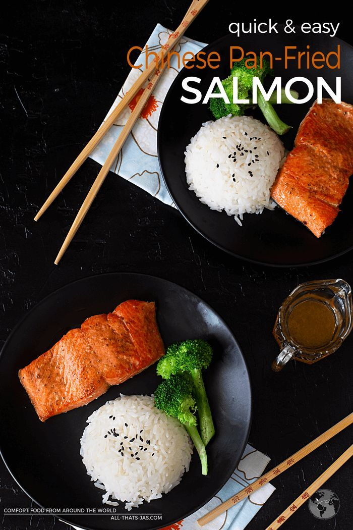 For lovely asian pan fried salmon recipes that interfere