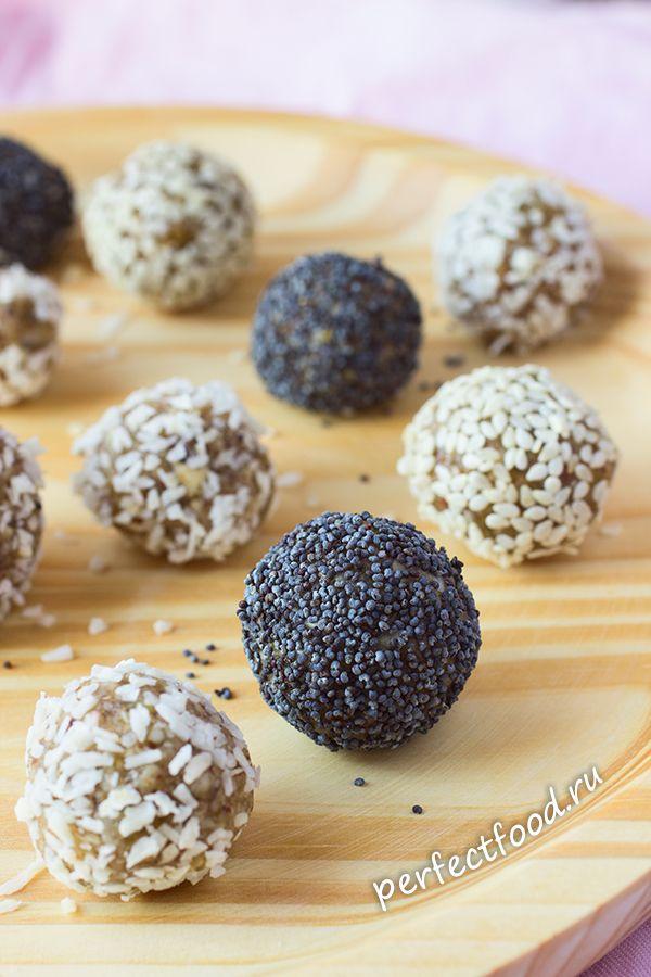 ПОЛЕЗНЫЕ домашние конфеты из сухофруктов и орехов БЕЗ САХАРА. Рецепт с фото и видео | Добрые вегетарианские рецепты с фото и видео