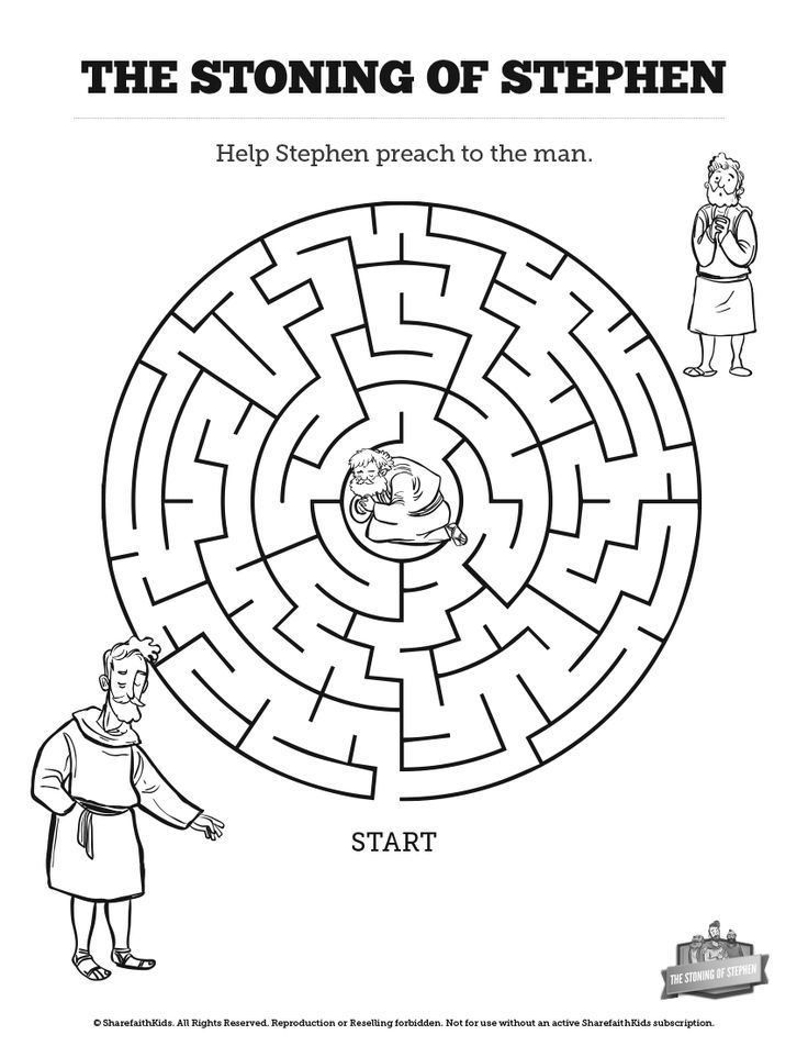 Acts 7 The Stoning of Stephen Bible Mazes: Can your kids find their way through each twist and turn of this stoning of Stephen Bible maze? With just enough challenge to make it fun, this stoning of Stephen activity is perfect for your upcoming Acts 7 Sunday school lesson.