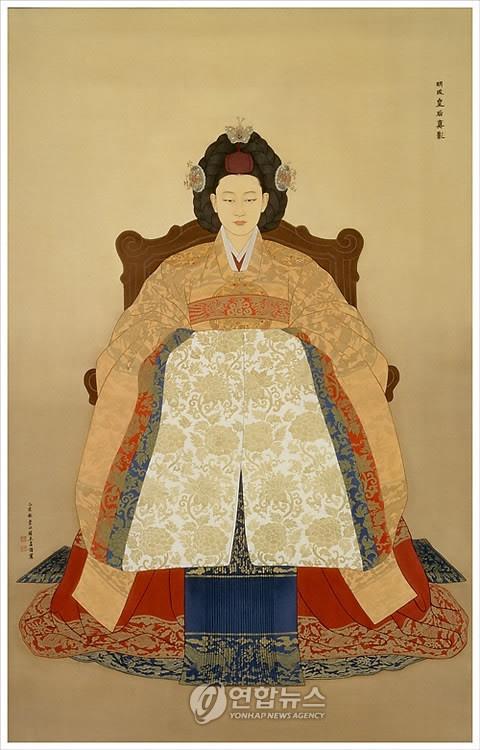 Portrait of Queen Myungsung