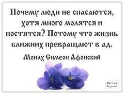 Публикация от 15 марта 2016 — Молитва — православная социальная сеть Елицы