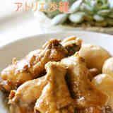 あっさり味!鶏手羽元&卵★甘酢醤油煮★