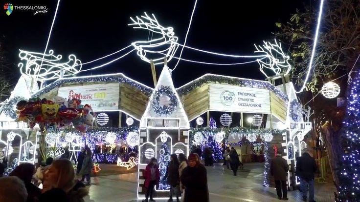 Ένα μοναδικό Χριστουγεννιάτικο χωριό στην Τούμπα - 2016