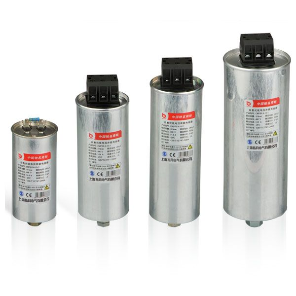 General Description Cmkp Series Low Voltage Capacitor Of The Self Healing Type Round Capacitor Is Use For Correcting Energy Conservation Self Healing Glassware